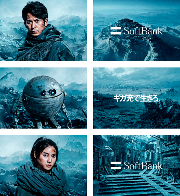 210527-softbank3.jpg