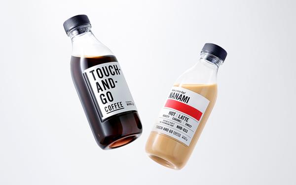 210527-tag-coffee.jpg