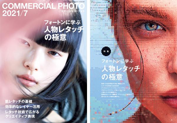 comphoto_600.jpg