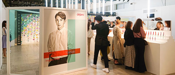 dejave_graphic_Exhibition1_600.jpg