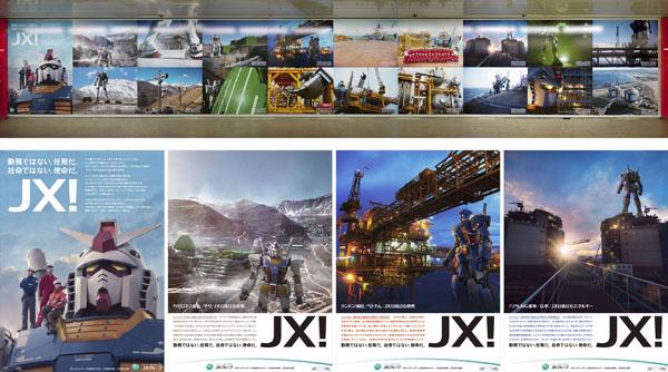 jx600.jpg